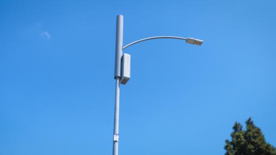 lamp 5g